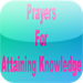 Prayers for Attaining Knowledge